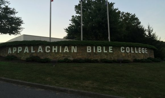A great big THANK YOU to Dr. Dan Anderson & Appalachian Bible College for being our hosts this year!